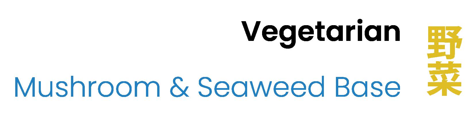 Vegetarian Mushroom & Seaweed Base